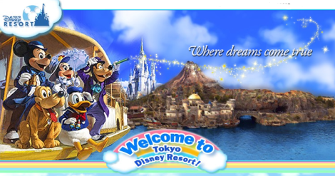Disneyblog_3