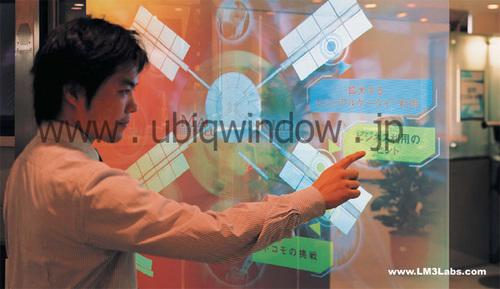 Ubiq'window at NTT DoCoMo