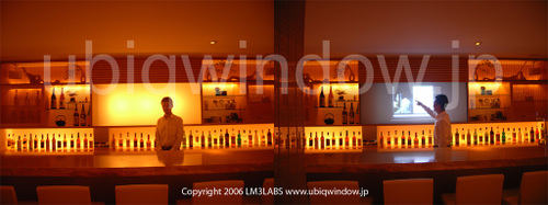 Ubiq'window in a Bar